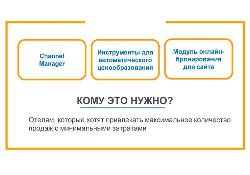 SERVIO на семинаре-практикуме в Одессе