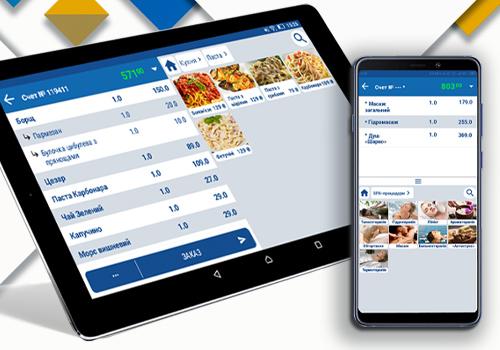 Servio POS Mobile – это не просто новая версия Servio Poсket
