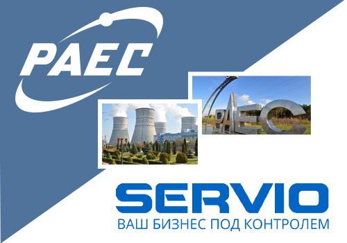 Теперь система автоматизации SERVIO на Ровенской АЭС