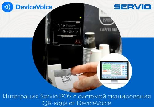 Кофе по QR-коду - решение будущего или реальность?