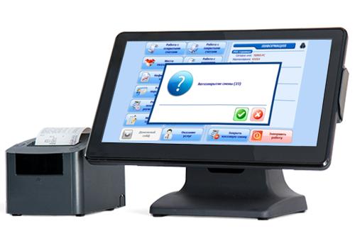 Автоматическое снятие Z-отчетов в системе SERVIO POS