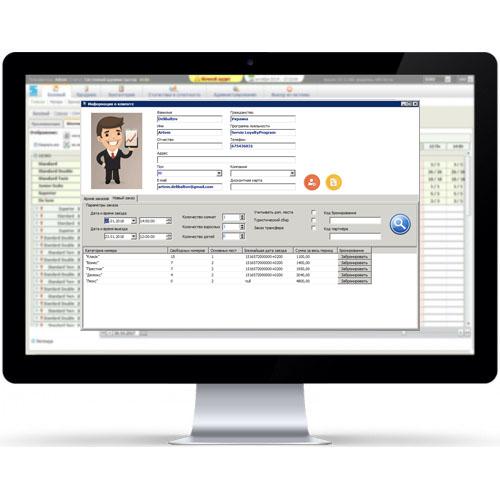 SERVIO SIP-connection для интеграции с IP-телефонией