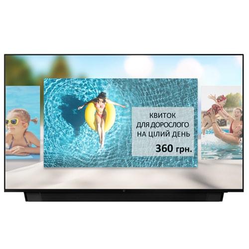 SERVIO POS InfoPoster для рекламных материалов