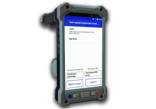 Servio Mobile Inventory для проведения инвентаризации