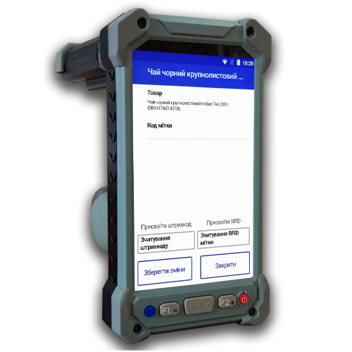 Servio Mobile Inventory для проведення інвентаризації