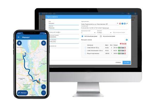 Программа для автоматизации доставки SERVIO Delivery
