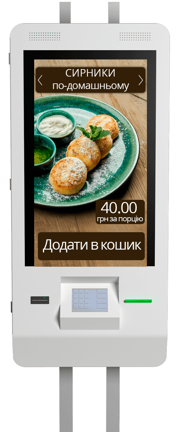 модуль Back Office в кафе